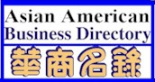 Linking 1.6 Billion Asian/Chinese customers to American Business Communities